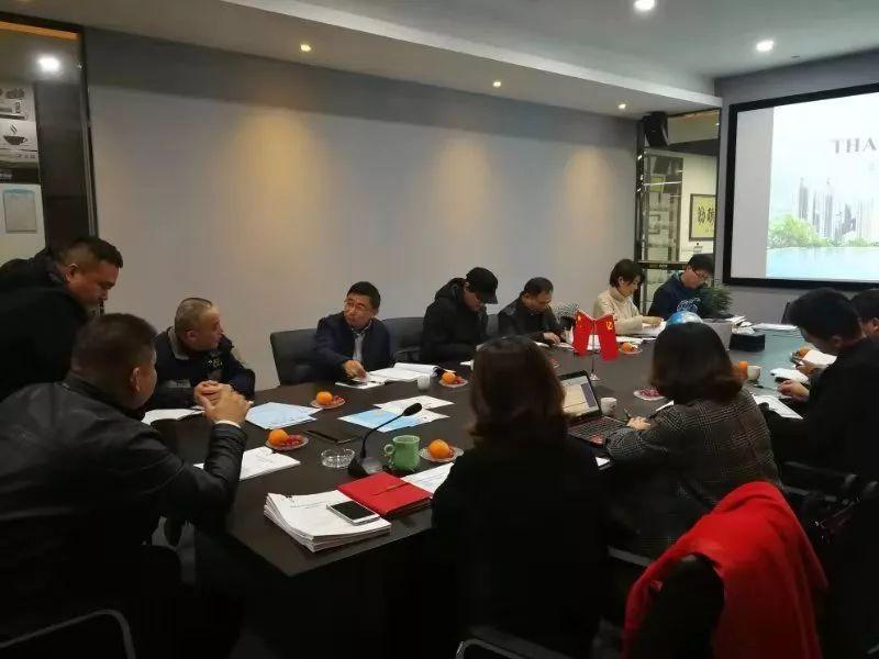 浙江麦思登紧固件制造有限公司接受县级研发中心验收